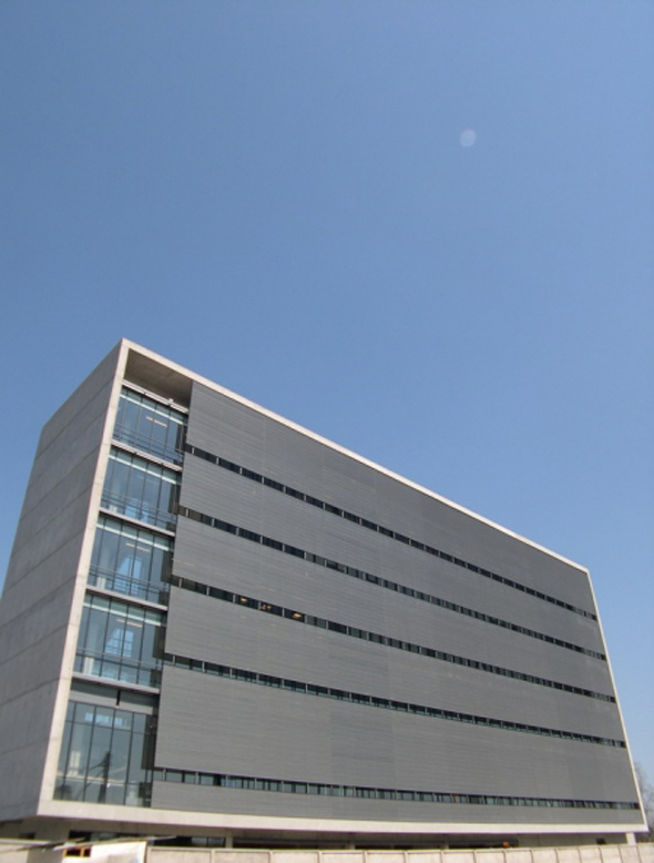 Edificio Corporativo Vespucio Sur  - +arquitectos - Chile