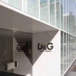 Dolce & Gabbana Headquarters  Studio - Piuarch - Italia