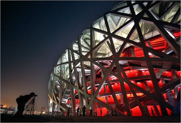 Herzog y De Meuron, China