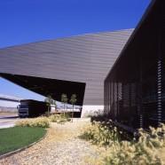 Centro de Distribución Andina Santa Marta – Sabbagh Arquitectos – Chile