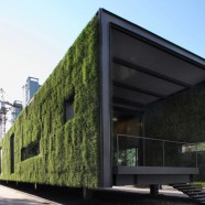 CR Land Guanganmen Green Technology Showroom – Vector Architecture – China
