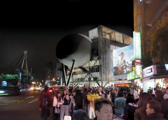 OMA se adjudica el proyecto del Centro de Artes Escénicas de Taipei - Taipei