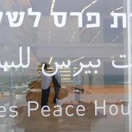 Peace Peres House - Massimiliano & Doriana Fuksas - Israel