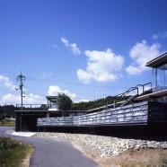 Hover House  – naf architect & design – Japón
