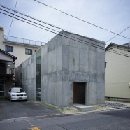 House in Koamicho – Suppose Design Office – Japón
