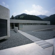 Horizontal House – EASTERN Design Office – Japón