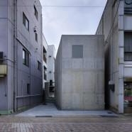House in Hiro  – Suppose Design Office – Japón