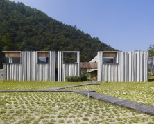 Hanil Visitors Center & Guest House – BCHO Architects – Corea