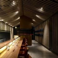 Maedaya Grill & Sake – EAT Architects – Australia