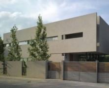 Aharoni House – STAV – Israel