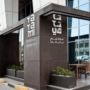 Tatami Japanese Restaurant – Jassim AlShehab – Kuwait