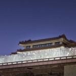 Cloud Room - Bing Bu - Taiwan