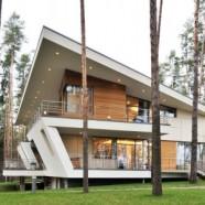 Gorki House –   Atrium – Rusia