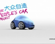 Amazing Volkswagen animation – People's Car Project