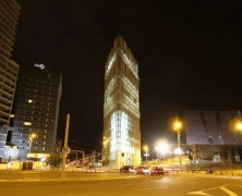 Torre Diagonal Zero Zero – EMBA – Spain