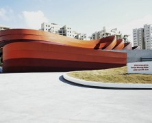 Design Museum Holon – Ron Arad Architects – Israel