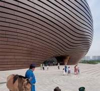Ordos Museum – MAD Architects – China