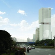 OMA – Wins Skyscraper Competition – China