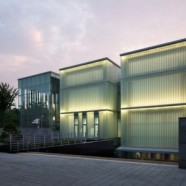 Ahn Jung-geun Memorial Hall – D·Lim Architects – Korea